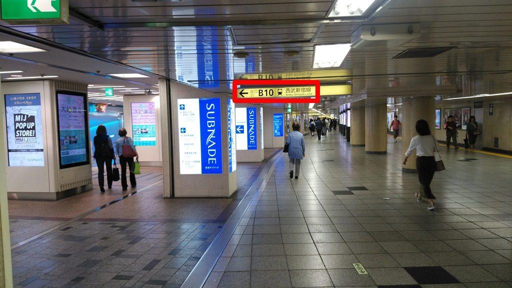 新宿サブナード入口
