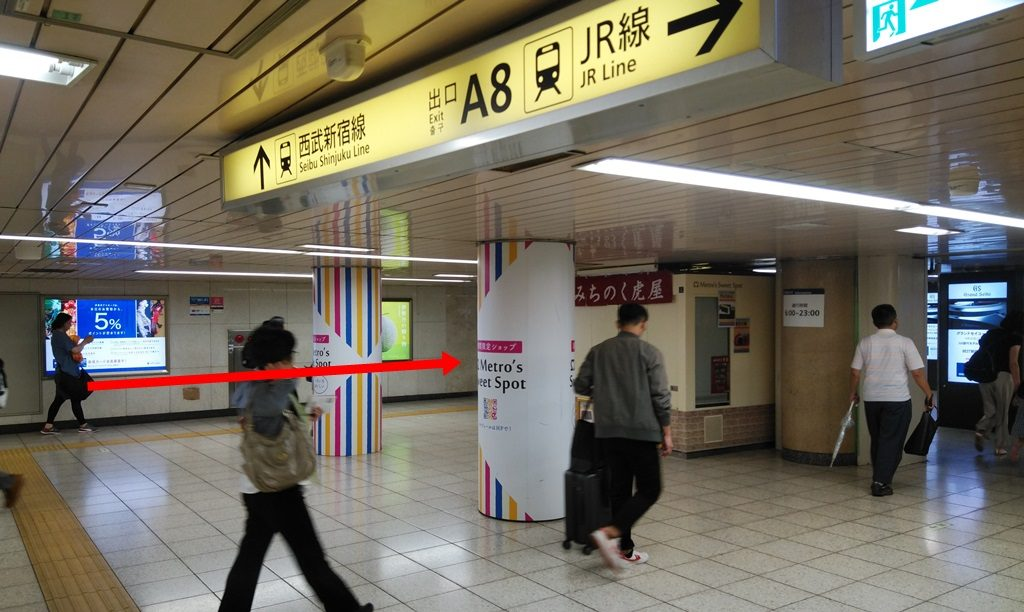 新宿東口丸の内