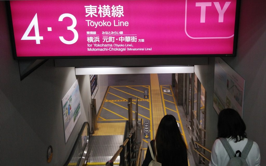 東横渋谷エスカレーター2