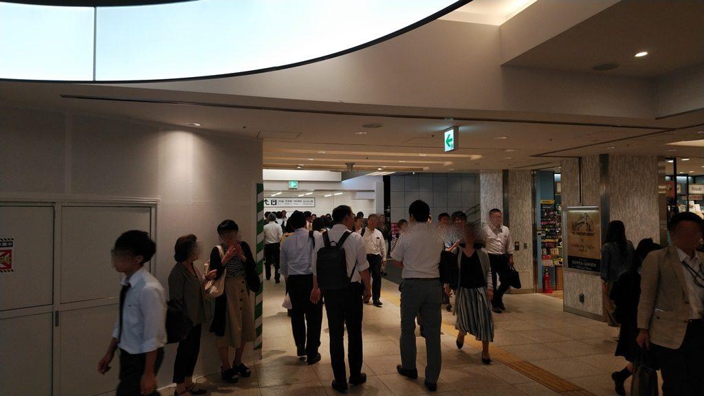 横浜西口ジョイナス地下2