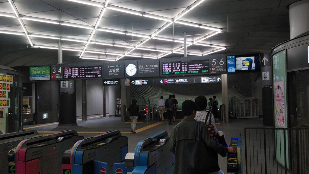 渋谷ヒカリエ2改札