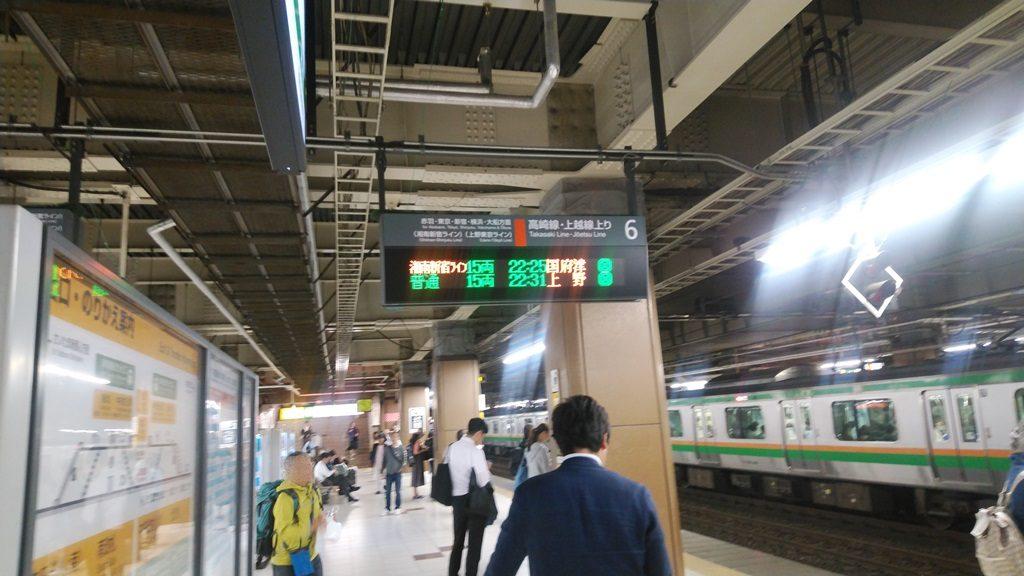 湘南新宿ライン案内板