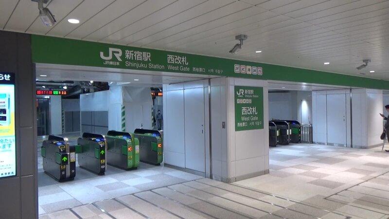 西 新宿 駅 【東改札・西改札】JR新宿駅東西自由通路が開通【新宿の壁崩壊】