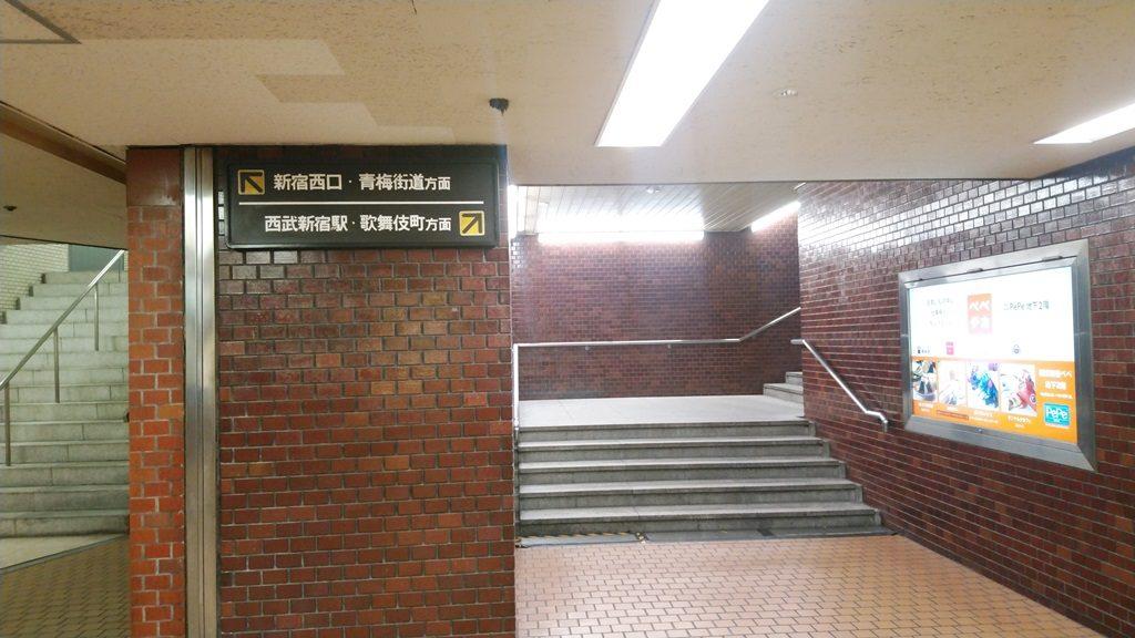 西武新宿地下