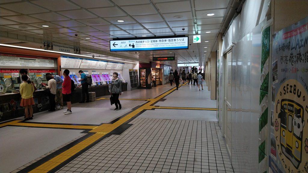 西武新宿駅きっぷ売り場