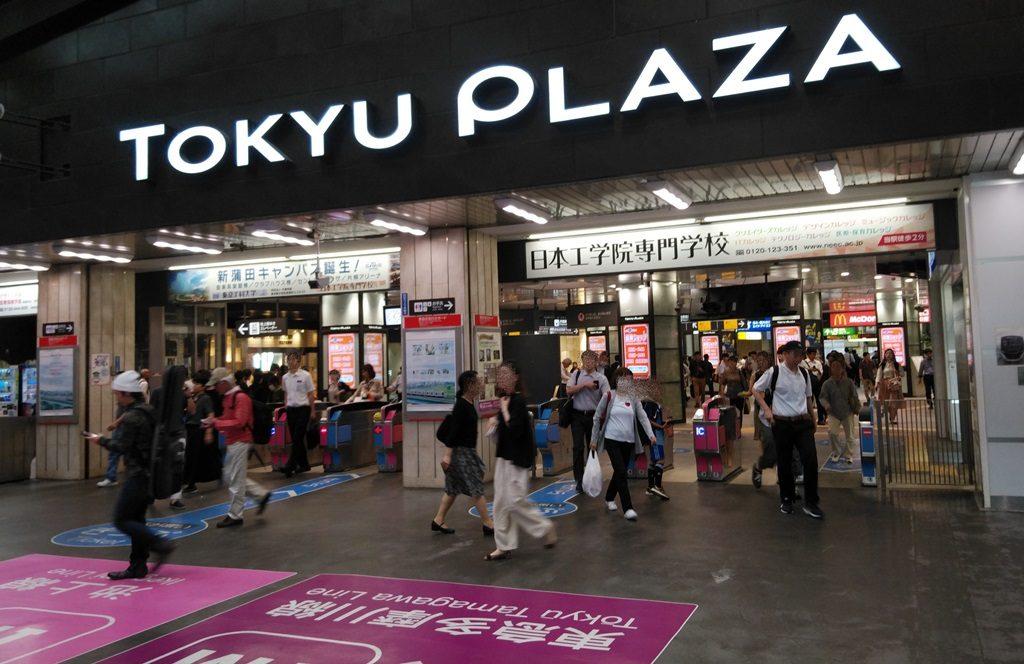 東急蒲田駅出口