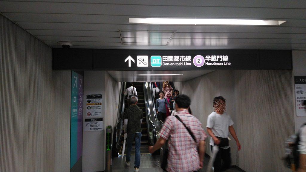 田都渋谷エスカレーター下