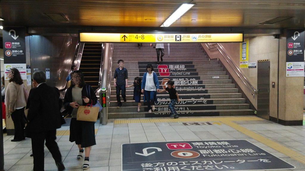 田都渋谷駅ホーム2