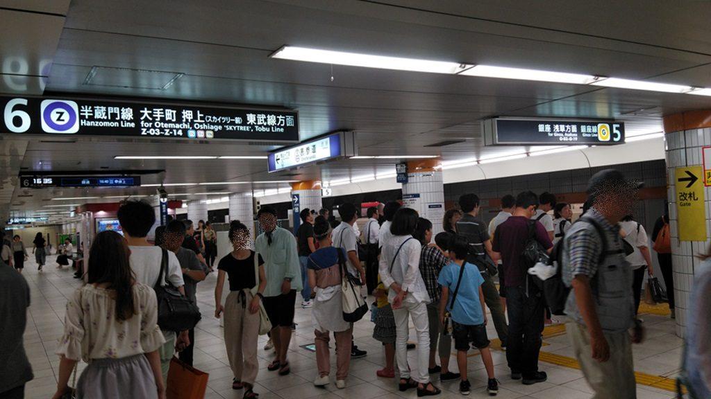 180630表参道駅ホーム