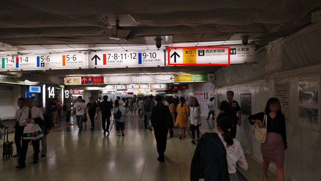 JR新宿駅構内東口方面