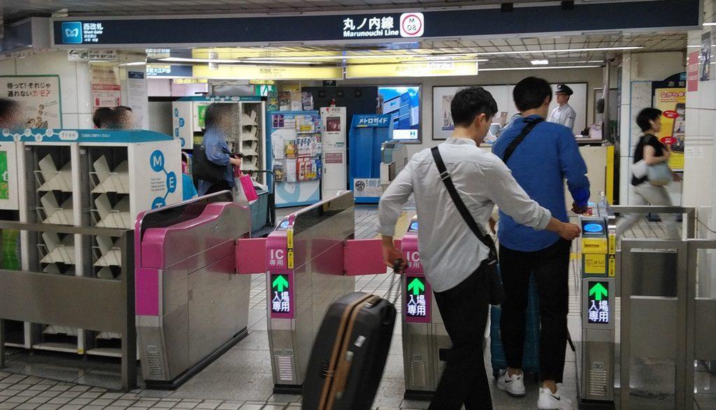 丸の内線新宿駅西改札