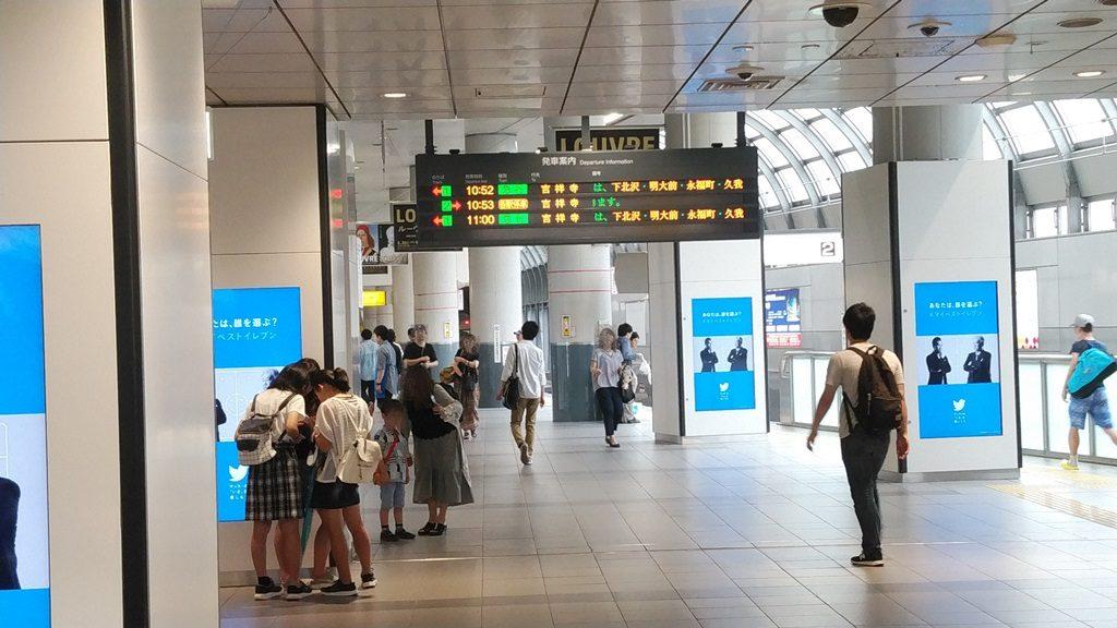 井の頭線渋谷駅ホーム