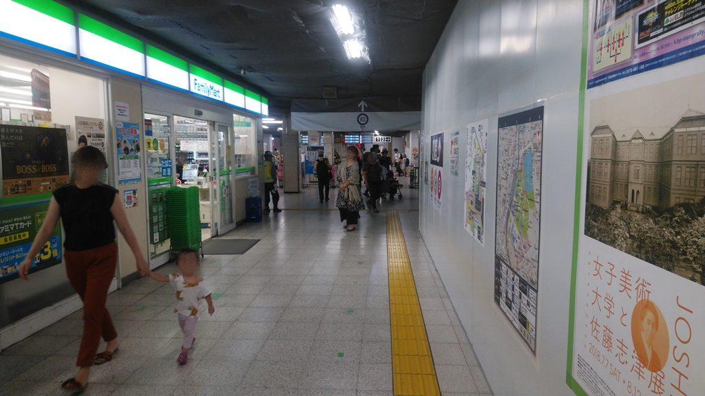 京成上野駅3