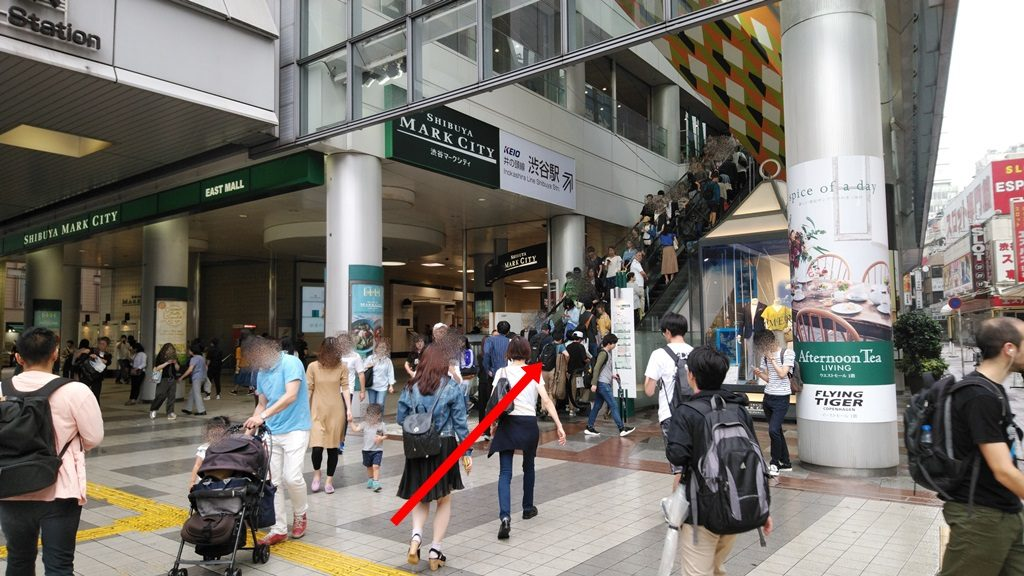 京王渋谷地上