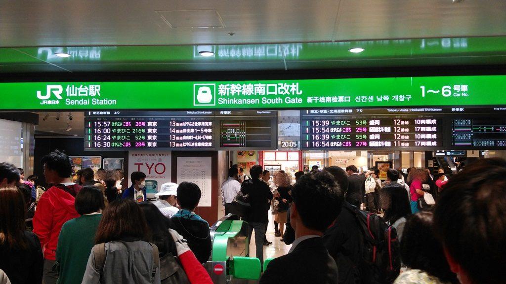 仙台駅復旧後