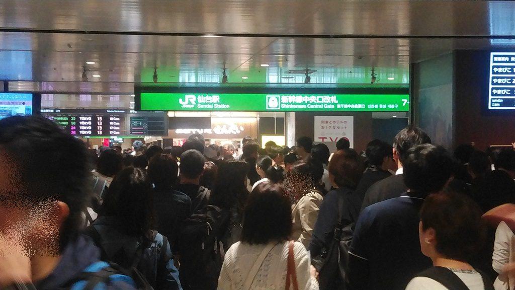 仙台駅混乱
