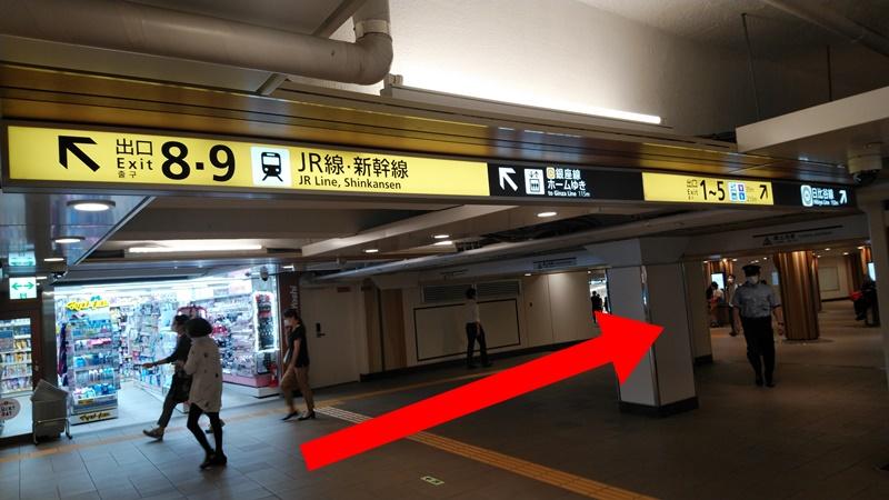 新京成から日比谷線5