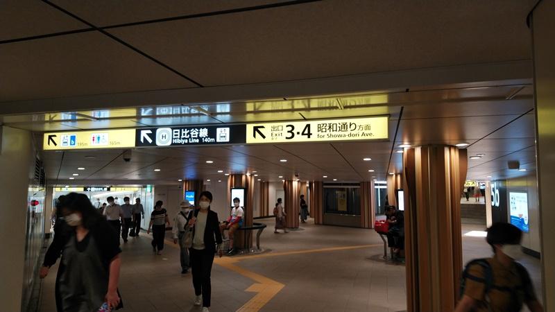 新京成から日比谷線6
