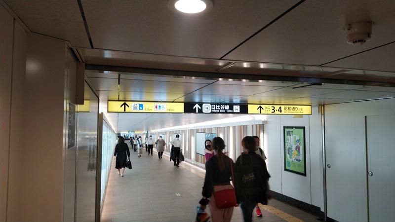 新京成から日比谷線7
