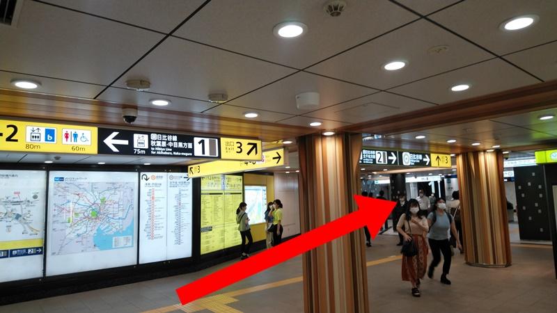 新京成から日比谷線8