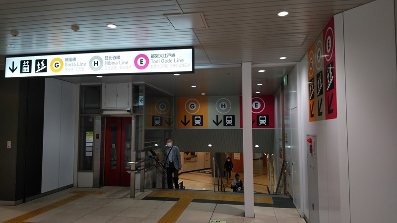 新京成から日比谷線