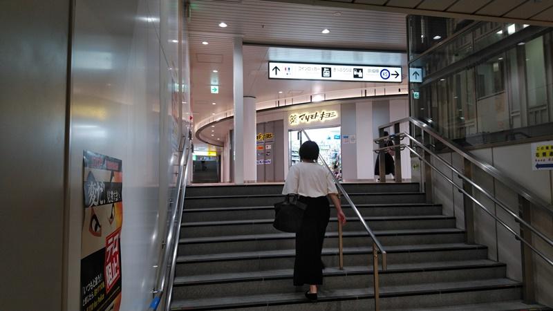 新日比谷線から京成線2