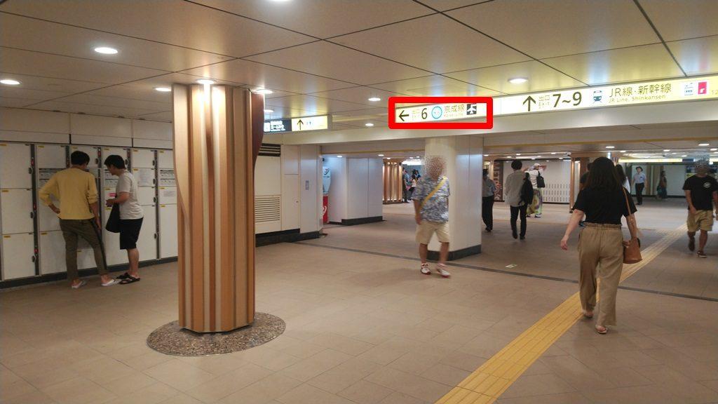 日比谷線から京成線2