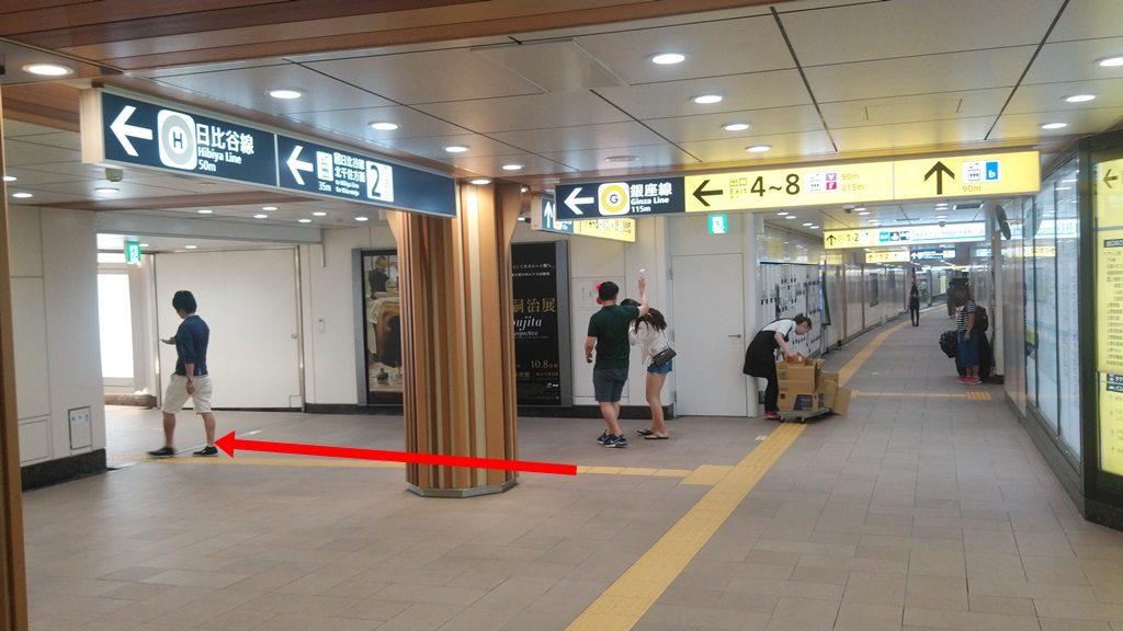 日比谷線昭和通り南方面改札出てすぐ