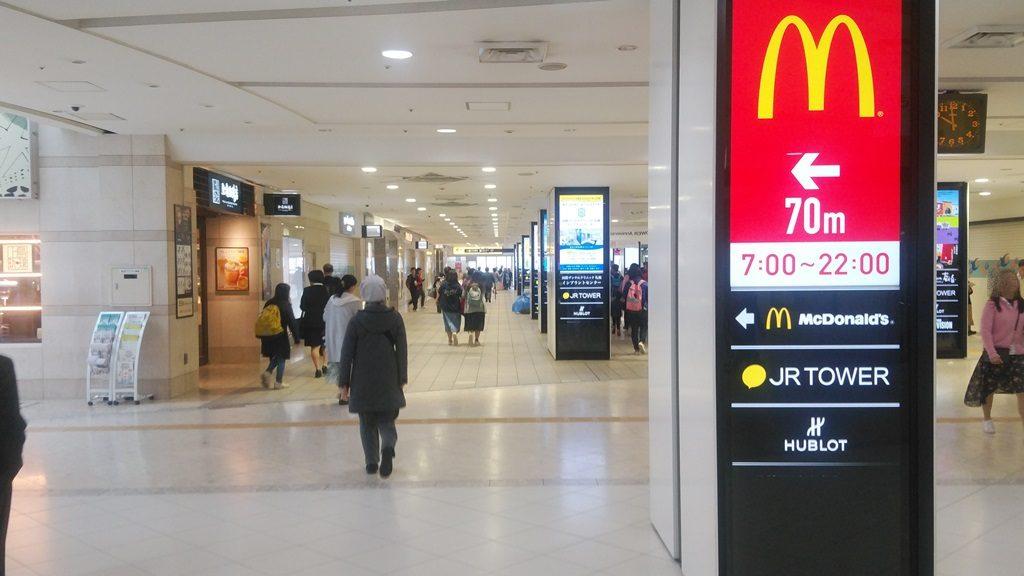 札幌駅地下