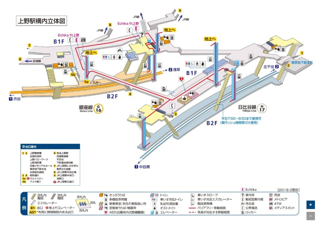 東京メトロ上野駅構内図