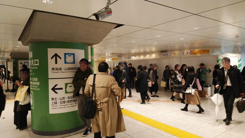 東北新幹線北乗換口