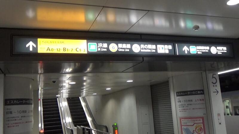 東横線から新銀座線1