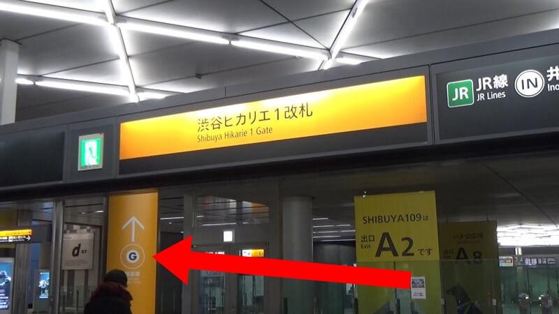 東横線から新銀座線3