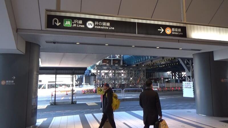 東横線から新銀座線6