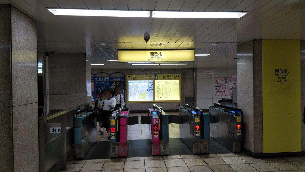東池袋駅西改札