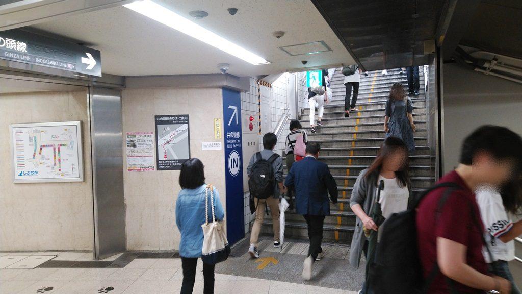田都から京王3