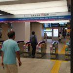 西武池袋駅B1改札