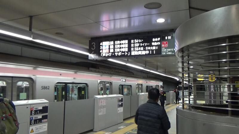 銀座線から東横線14