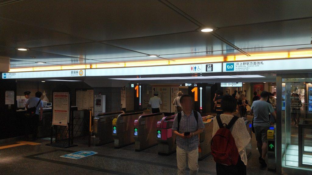 銀座線JR上野駅方面改札