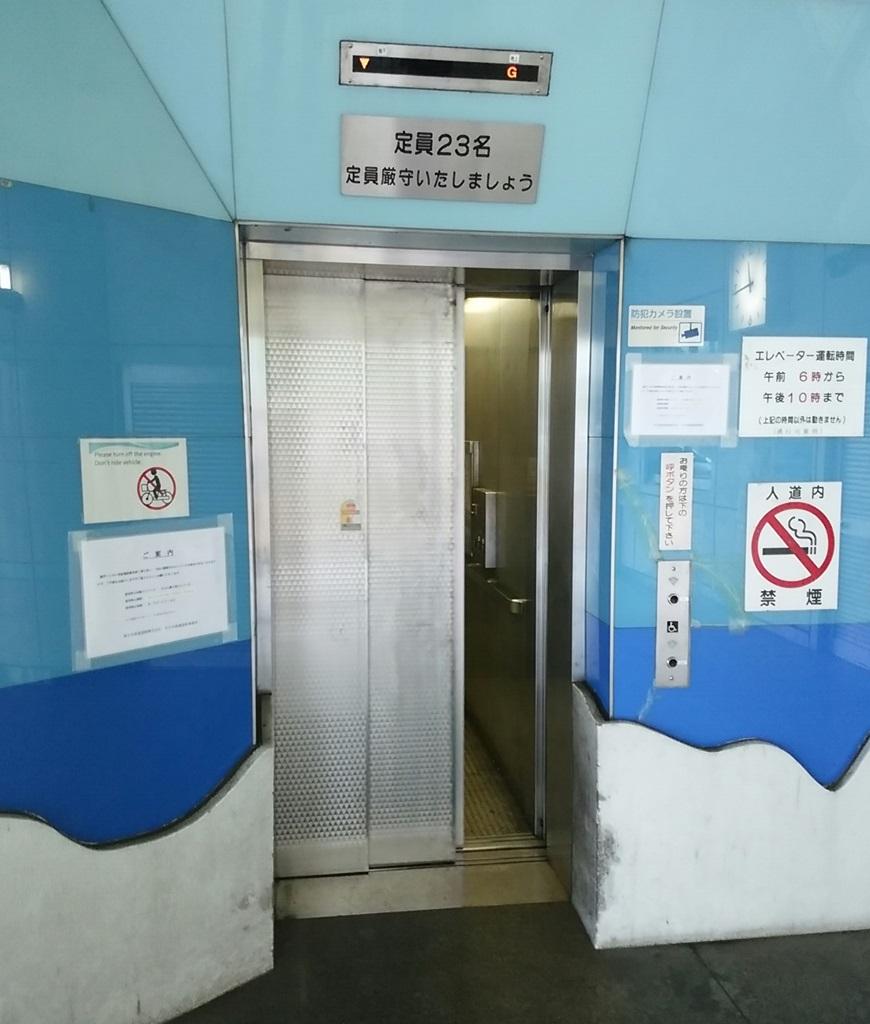 関門トンネルエレベーター