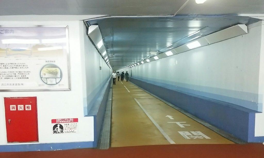 関門トンネル門司