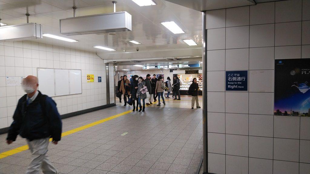 JRから有楽町線3