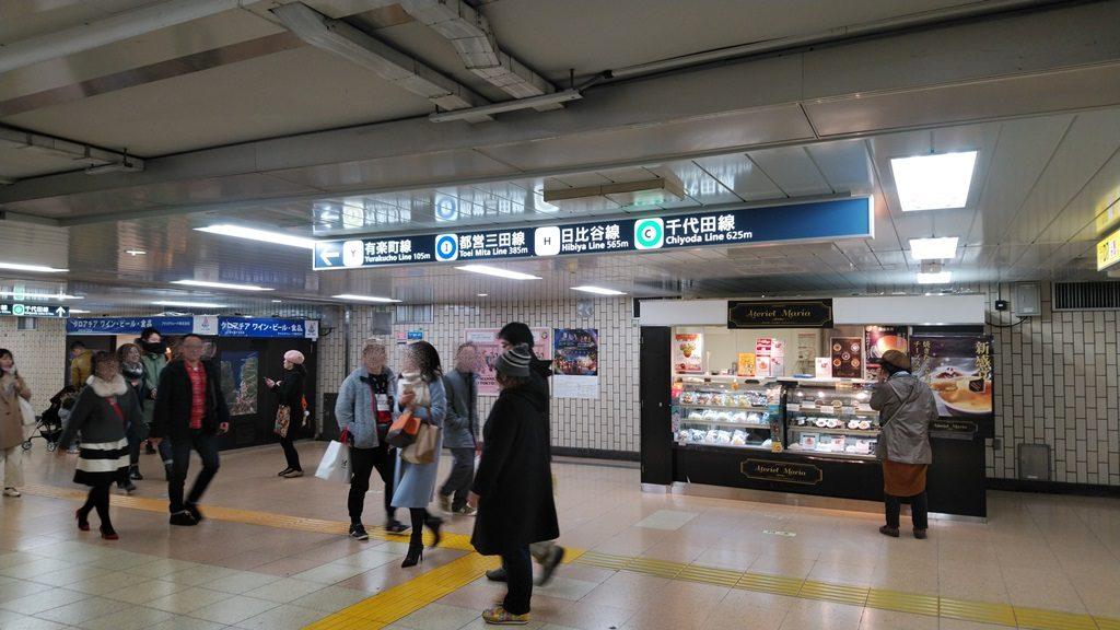 JRから有楽町線4