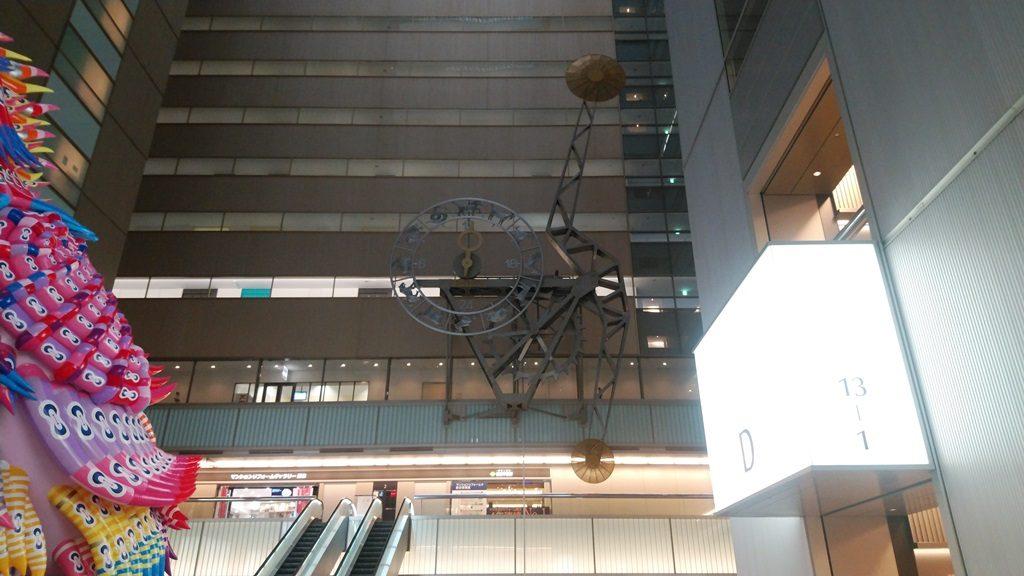 NSビル時計