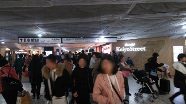 Keiyo Street
