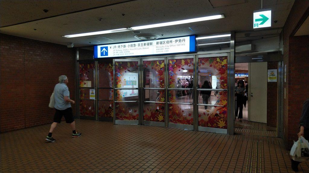サブナード西武新宿側入口