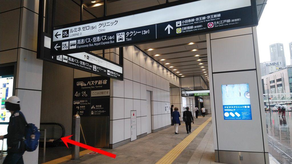 バスタ新宿入口