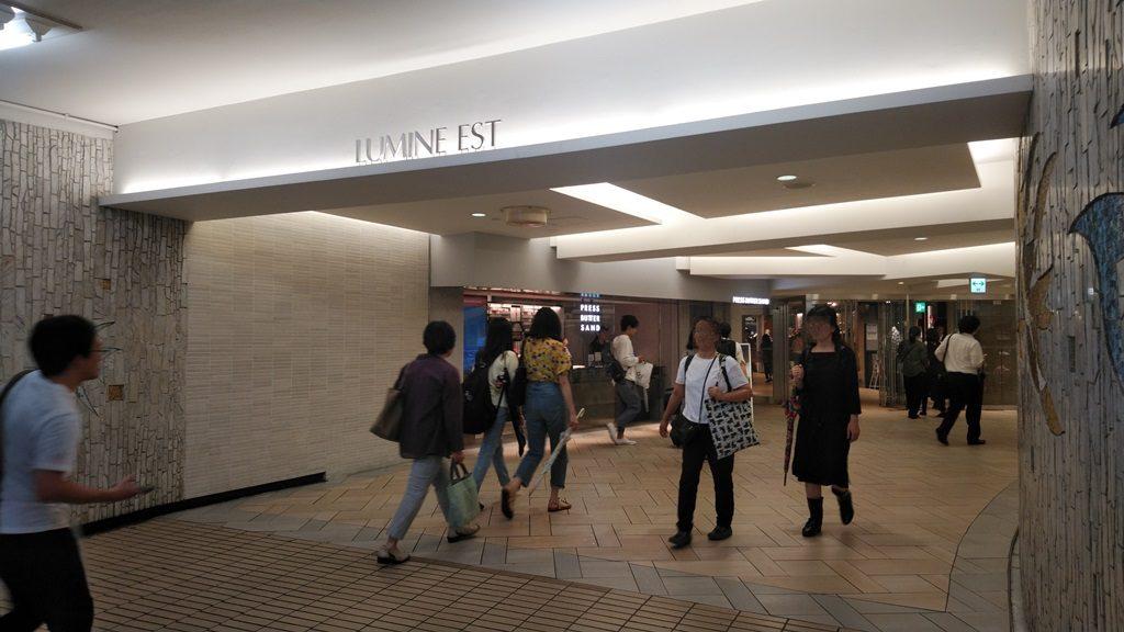 ルミネEST入口