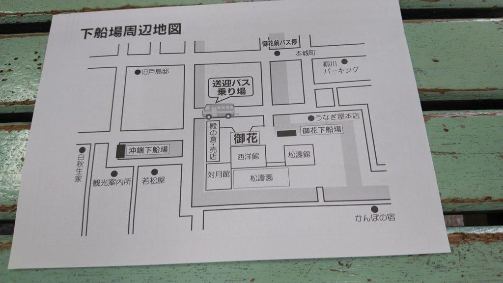 下船場周辺地図