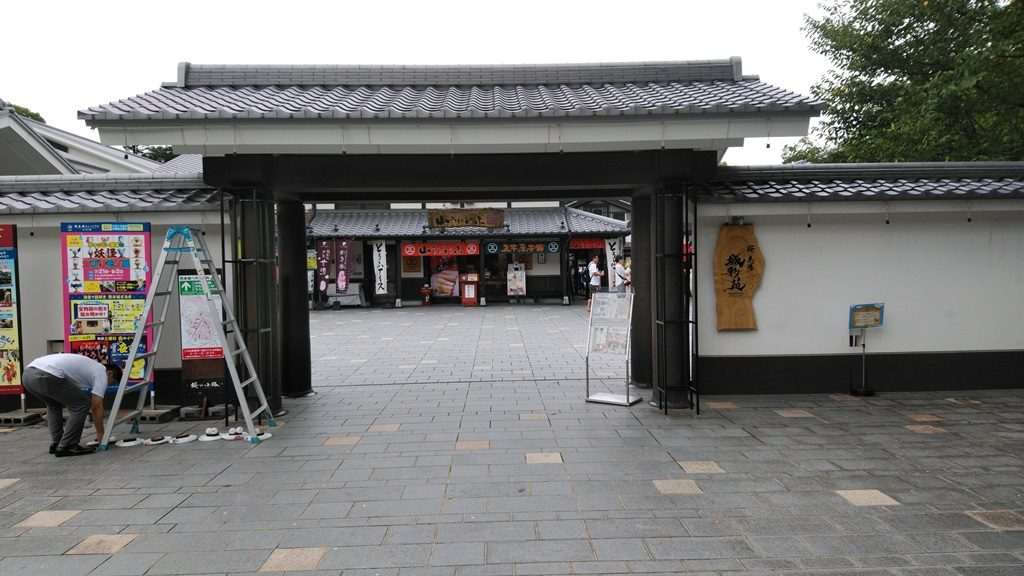 城彩苑入口
